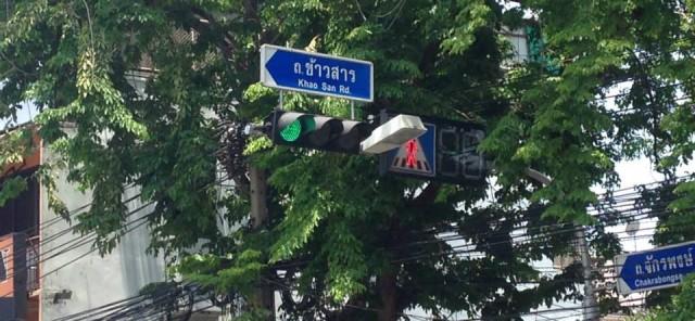 thai street sign